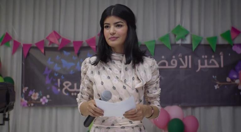 Film prve žene reditelja iz Saudijske Arabije na festivalu MOJ OFF